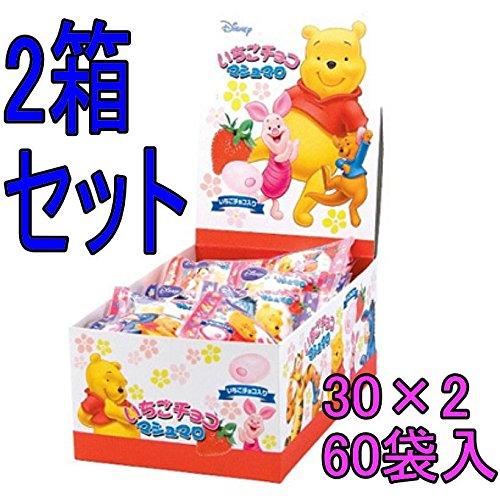 エイワ くまのプーさんいちごチョコマシュマロ 1個入×30袋 ×2箱 合計60袋