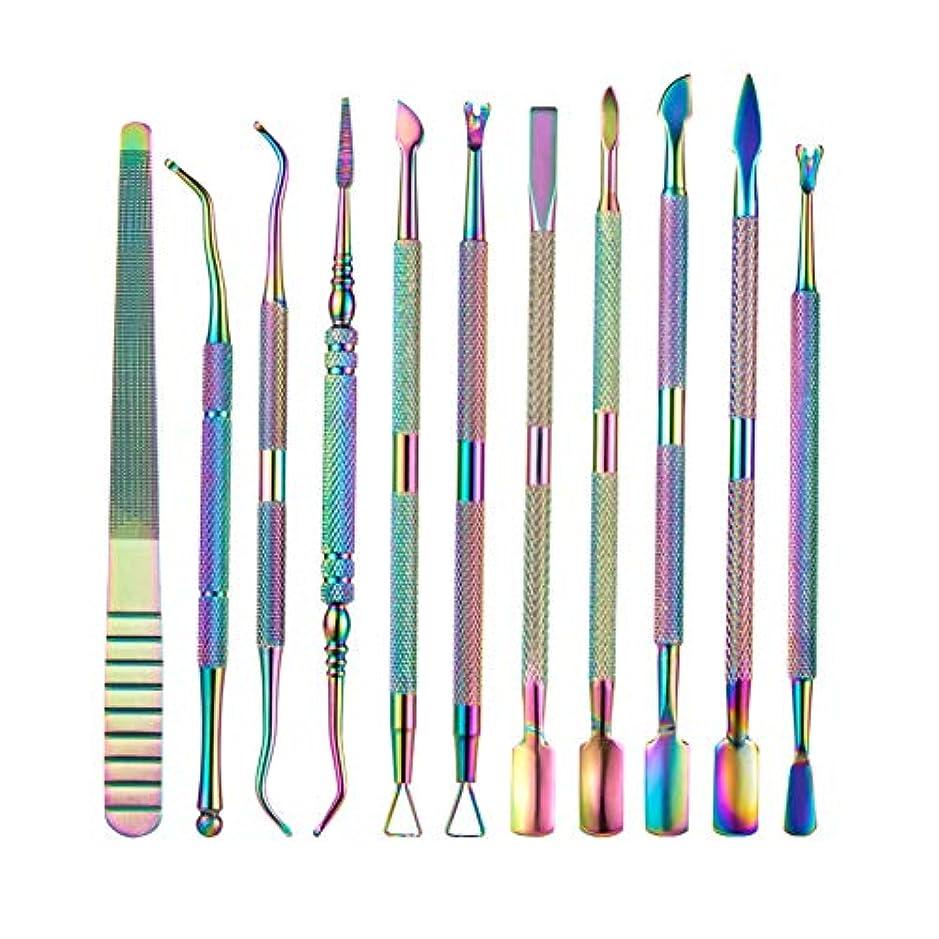 隔離する発表する私たちのものマニキュアセット11Pcsプロのステンレス鋼の爪は皮膚のカットをプッシュするネイルポリッシュリムーバーツールをバリカン