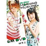 アロハロ! モーニング娘。6期 DVD