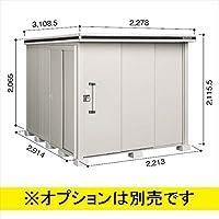 ヨドコウ LMD/エルモ LMD-2229 物置 一般型 標準高タイプ 『屋外用中型・大型物置』 カシミヤベージュ