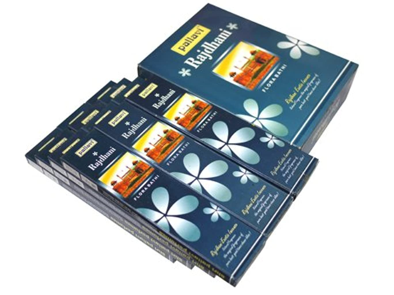 節約気怠い創造SHRI PALLAVI(シリ パラヴィ) RAJDHANI ラージダーニ香 スティック 12箱セット