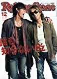 Rolling Stone (ローリング・ストーン) 日本版 2009年 12月号 [雑誌]