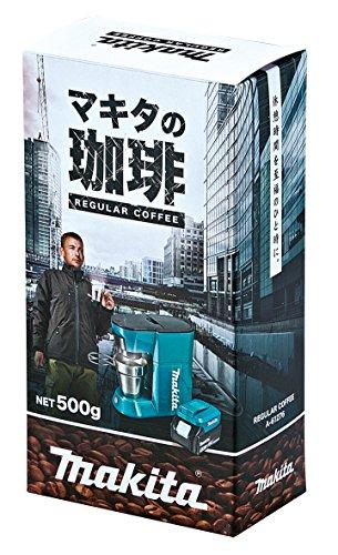 マキタ(Makita) マキタの珈琲500g A-61276