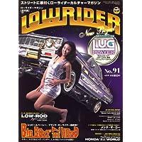 LOWRIDER (ローライダーマガジン) 2009年 04月号 [雑誌]