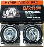 HYPER AUDIO PRO 3WAY 10cmスピーカー MAX380W プロ仕様
