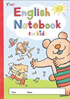 English Notebook for kids (くまさん)
