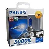 PHILIPS(フィリップス)  ヘッドライト ハロゲン バルブ H7 5000K  12V 55W ダイヤモンドヴィジョン DiamondVision  2個入り DV-H7-3