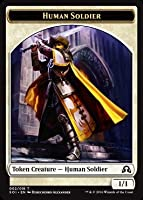 Magic: the Gathering - Human Soldier Token (002/018) - Shadows Over Innistrad