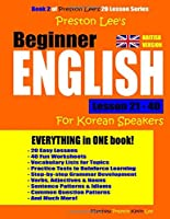 Preston Lee's Beginner English For Korean Speakers (British)