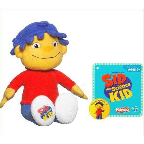 Sid the Science Kid???Plush???Mini Plush