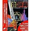 音・辞典 Vol.5 RPG & ホラー/ゲーム効果音