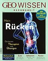 GEO Wissen Gesundheit / GEO Wissen Gesundheit 8/18 - Ruecken