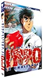 Ippo le challenger - vol 1