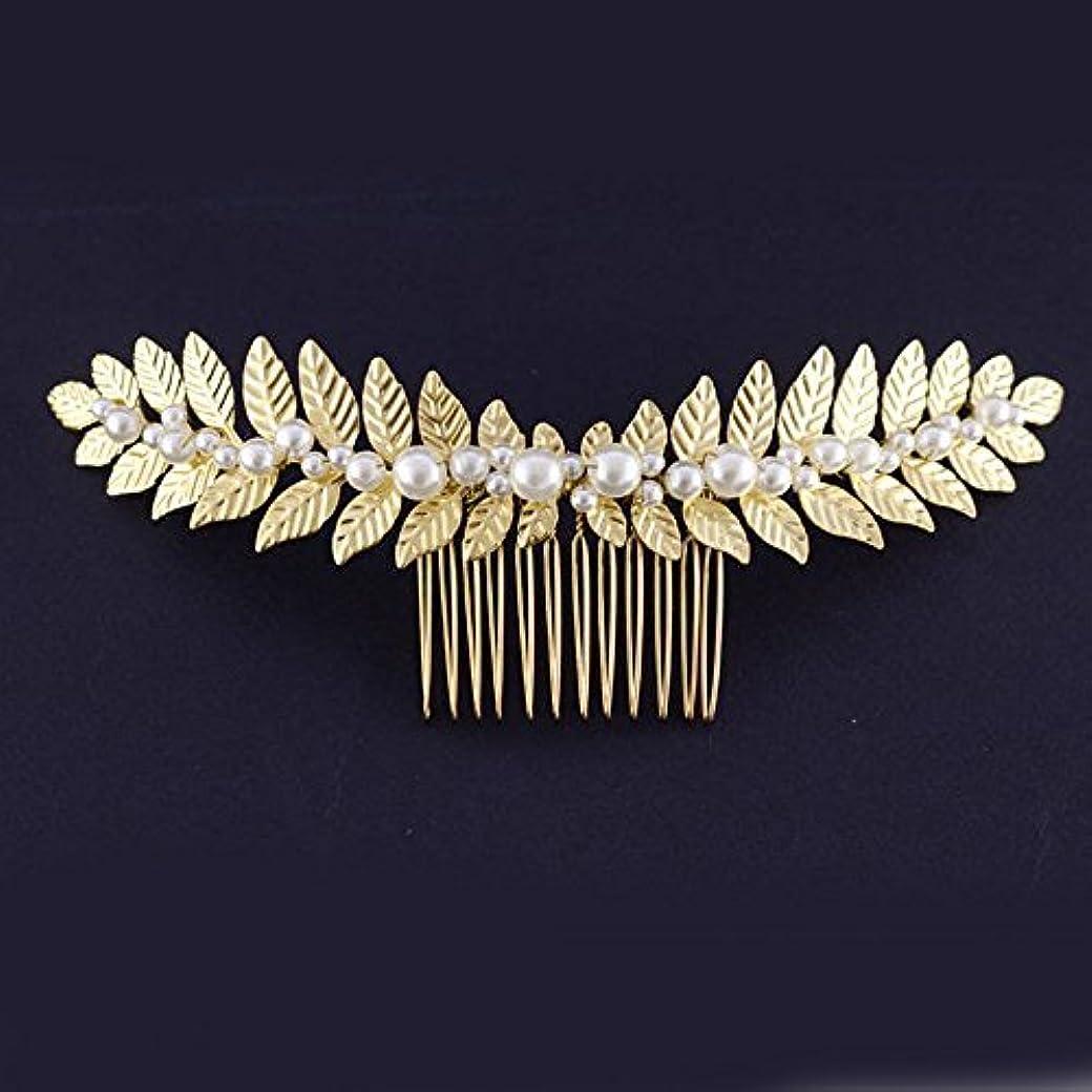 ギャングひまわり再開FXmimior Bridal Women Gold Leaves Vintage Wedding Party Crystal Rhinestone Hair Comb Hair Accessories Wedding...
