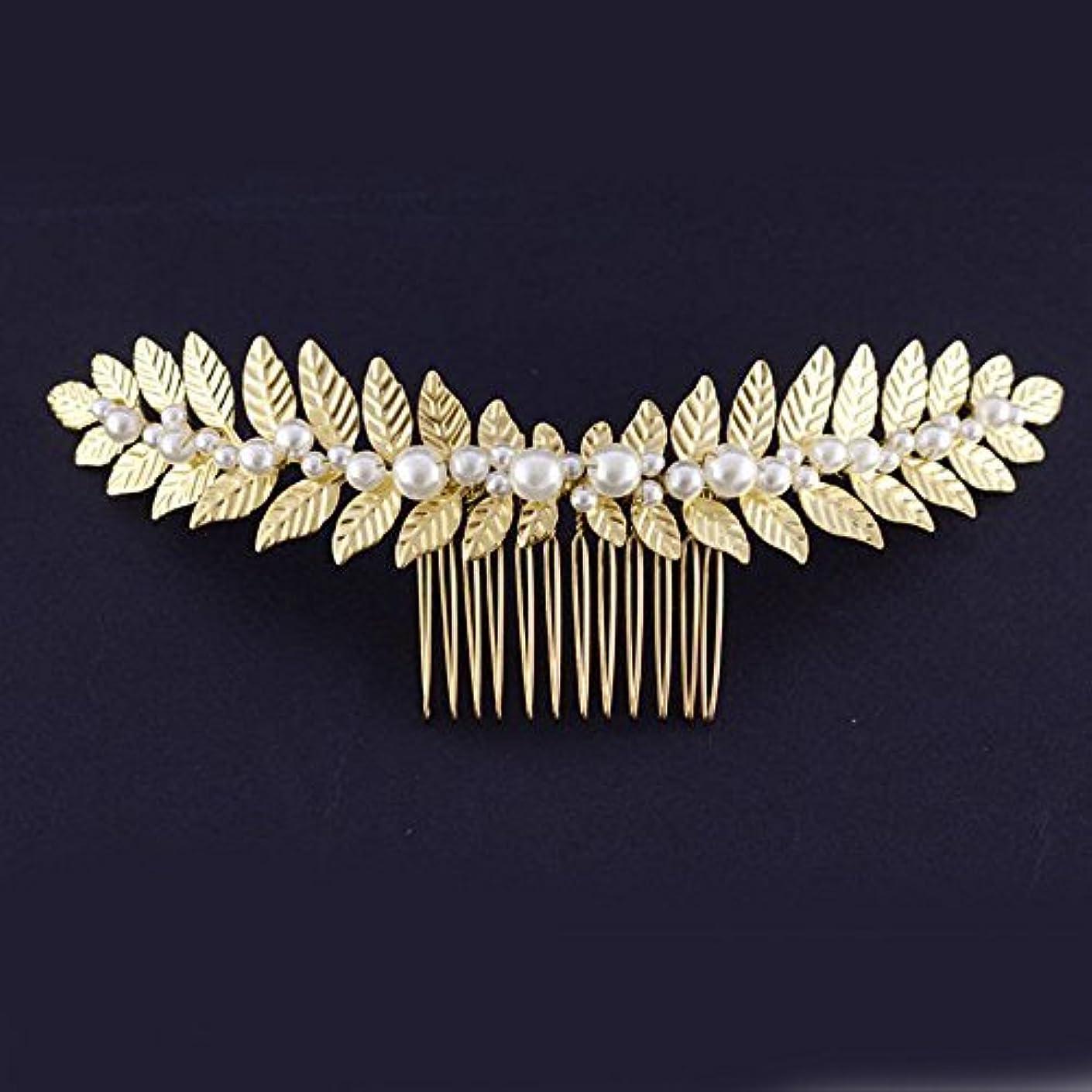 たっぷり空いている構成FXmimior Bridal Women Gold Leaves Vintage Wedding Party Crystal Rhinestone Hair Comb Hair Accessories Wedding...