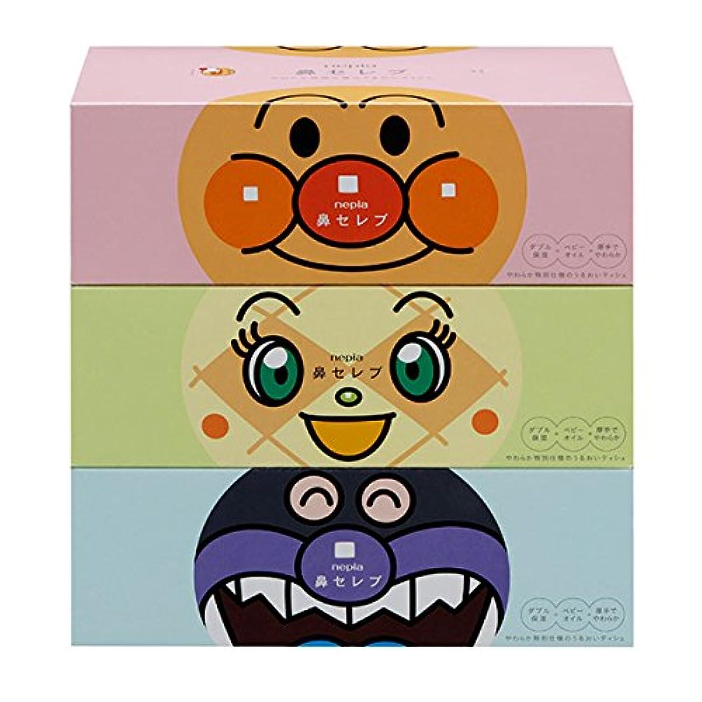成長する審判シャトル王子ネピア:ネピア 鼻セレブ ティッシュ アンパンマン180組 3箱×10パック 10000306