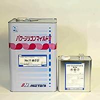 パワーシリコンマイルド2 MS-11(赤さび) 16Kg/セット