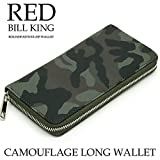 RED BILL KING 迷彩柄 カモフラージュ ラウンドファスナー 長財布 メンズ レディース (迷彩グリーン)