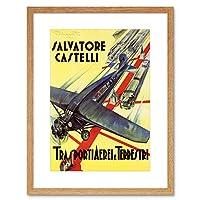 Travel Vehicle Plane Truck Train Land Air Route Italy Framed Wall Art Print 旅行飛行機列車イタリア壁