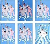 ナースマン 全5巻 + スペシャル [レンタル落ち] 全6巻セット [マーケットプレイスDVDセット商品]