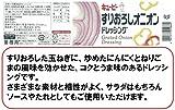 キユーピー すりおろしオニオンドレッシング 1L