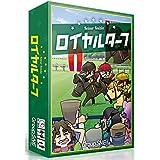 コザイク ロイヤルターフ (2-6人用 45-60分 10才以上向け) ボードゲーム
