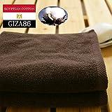 プレミアムコットン フェイスタオル2枚セット 35×85cm 洗うほどにやわらかくなる「育つタオル」です。 高級エジプト超長綿のGIZA86のみを使用した抜群の触り。215EGFT (ブラウン)