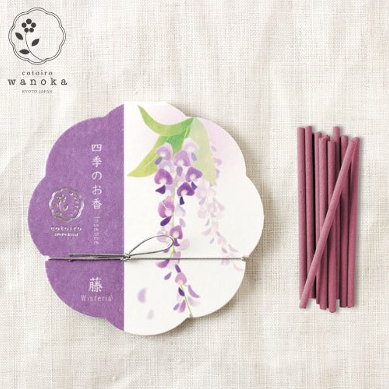 グリーンバック分布下向きwanoka四季のお香(インセンス)藤《藤をイメージした華やかな香り》ART LABIncense stick