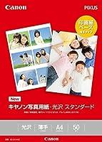 キヤノン インクジェット用紙 SD-201A450 00028202【まとめ買い3冊セット】