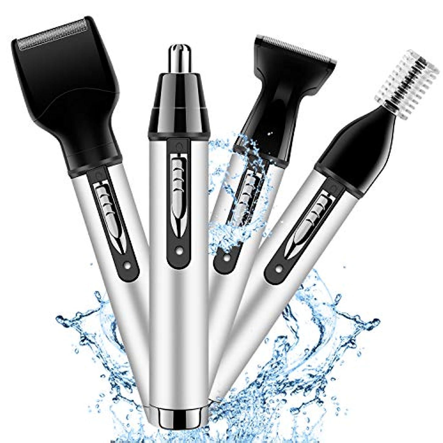 櫛苦行オーラルA-tion 電動式カッター 鼻毛カッター 眉シェーバー 耳毛カッター ボディ用 ひげそり 内刃水洗い可能 4in1 多機能 USB充電式(黑い)