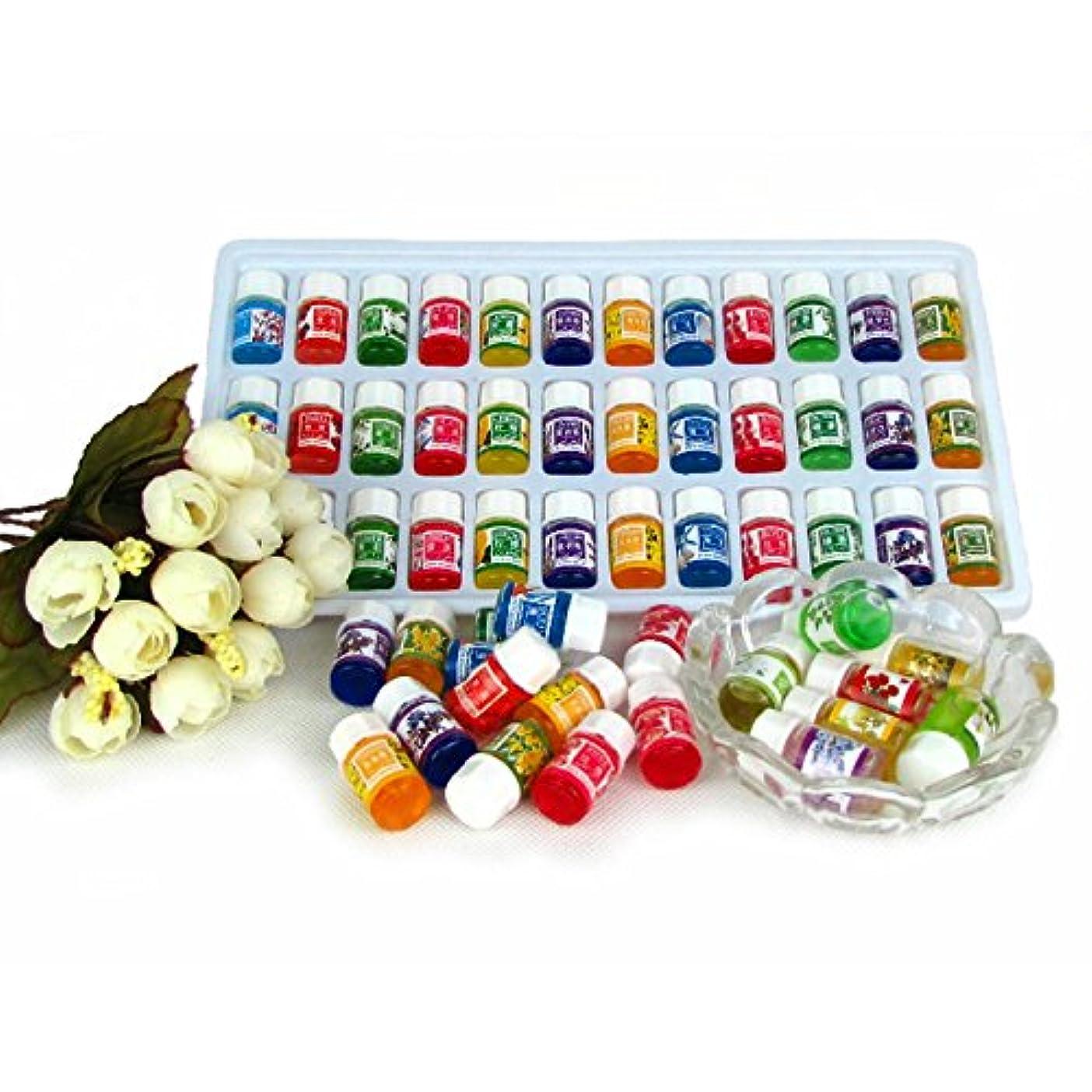 Hongch ピュアラベンダーエッセンシャルオイル 毎日パックセット ナチュラル36pcs / lot 水溶性 12種類の香り 毎日