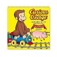 おさるのジョージ カレンダー 2019年 壁掛け Curious George 2019 カレンダー スケジュール 13296 予定 手帳 ジョージ 【即日・翌日発送】