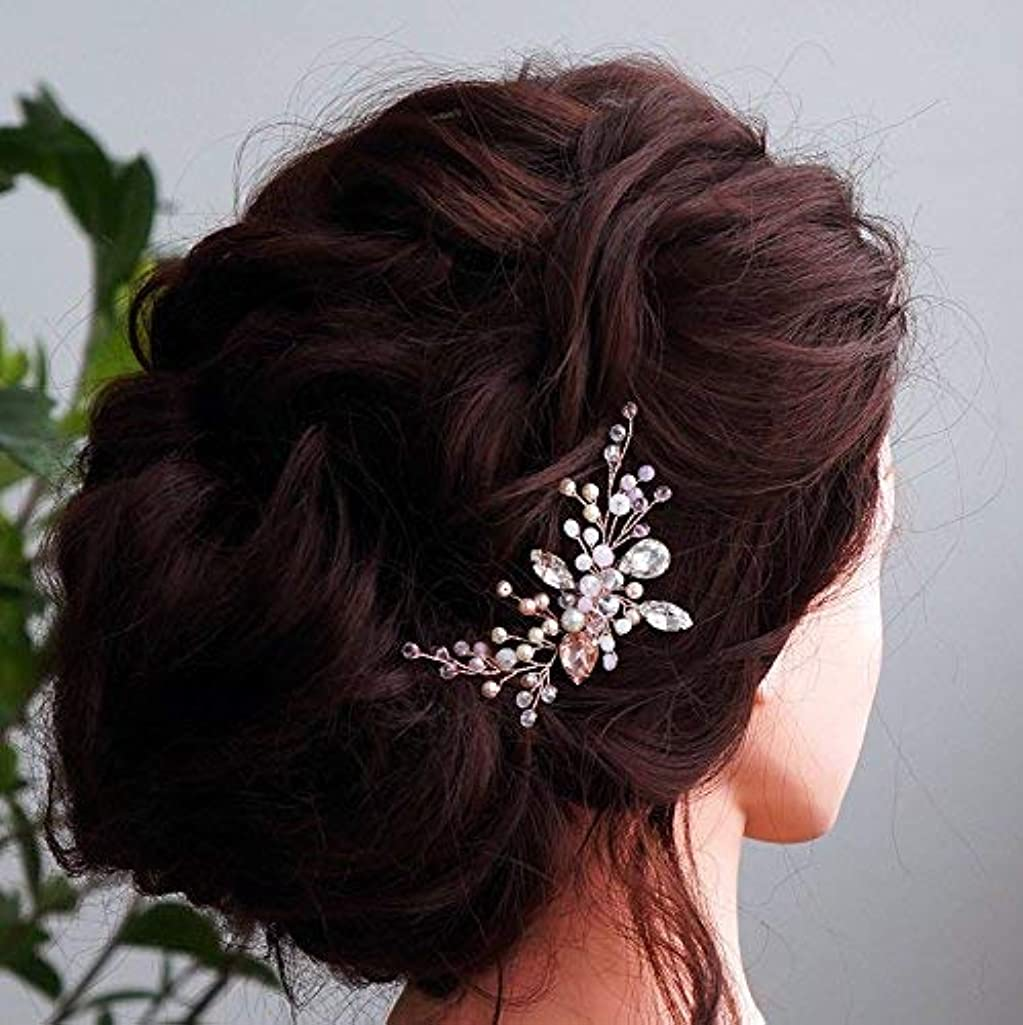 スケート区試してみるKercisbeauty Wedding Bridal Bridesmaids Flower Girl Pink Crystal Beads and Rhinestone Tiny Cute Hair Comb Headband...