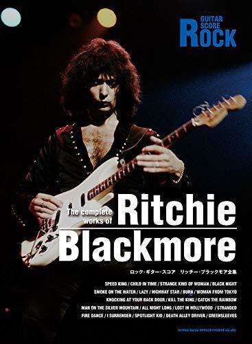 ロック・ギター・スコア リッチー・ブラックモア全集...