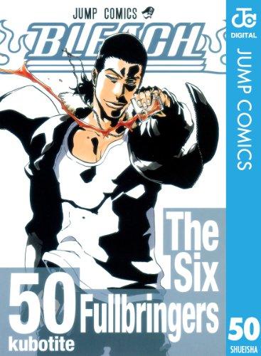 BLEACH モノクロ版 50 (ジャンプコミックスDIGITAL)