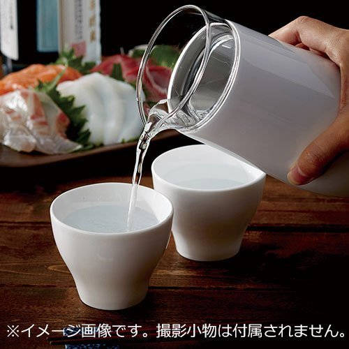 日本酒セット 2合 (360ml) 徳利+お猪口×2 真空二層 保温保冷 飲みごろ ドウシシャ DSNS-360WH