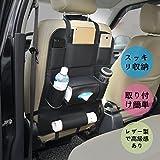シートバックポケット 車用収納ポケット ティシュー iPad スマホ 傘など幅広く収納可能 カー後部座席収納ポケット レザー製 ブラック KAPOK