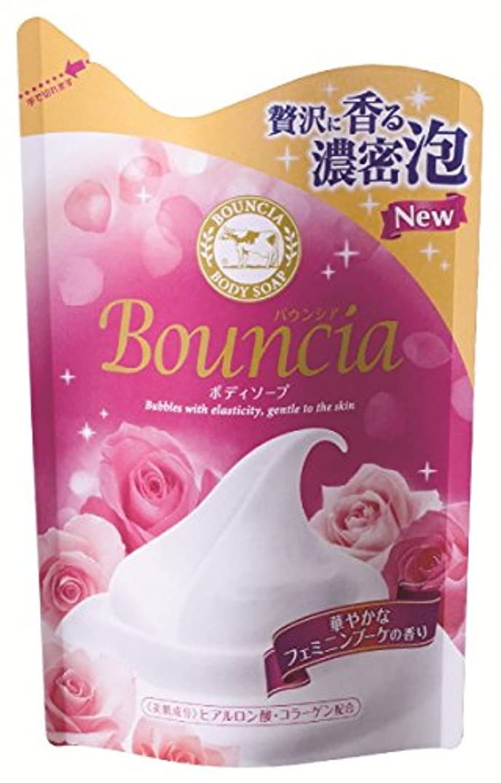 抽出泣き叫ぶ無意味バウンシアボディソープ フェミニンブーケの香り 詰替用 430mL