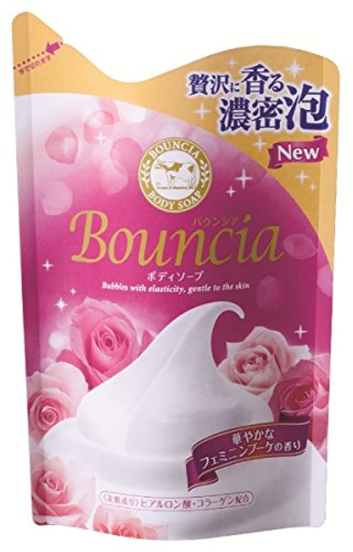シュリンク実験をする項目バウンシアボディソープ フェミニンブーケの香り 詰替用 430mL