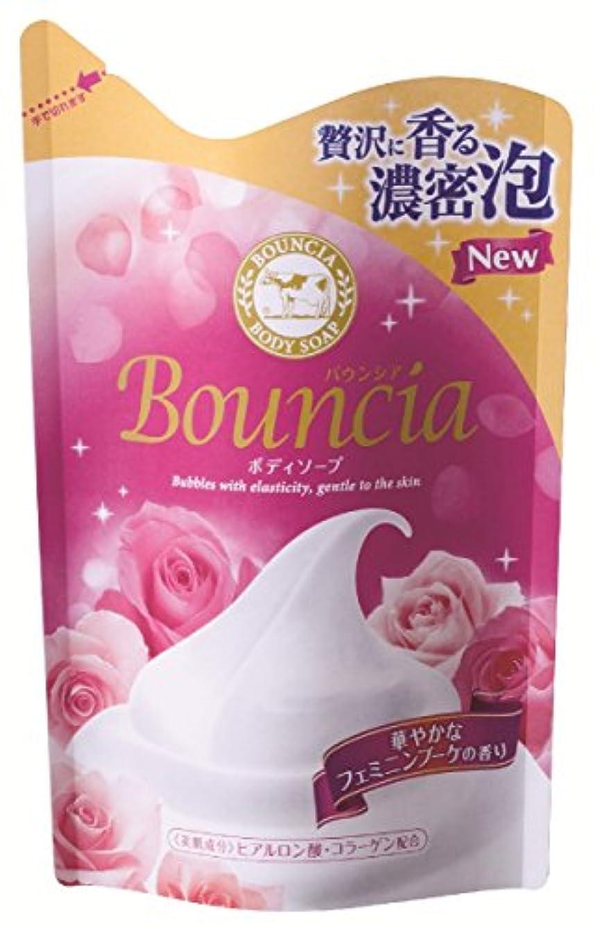 悲観的軽不道徳バウンシアボディソープ フェミニンブーケの香り 詰替用 430mL