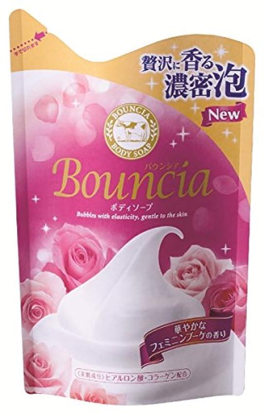 指紋収容する静かにバウンシアボディソープ フェミニンブーケの香り 詰替用 430mL