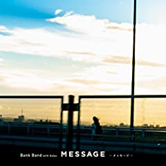 MESSAGE -メッセージ-♪Bank Band with SalyuのCDジャケット