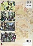 ピアノ曲集 ドラゴンクエストIX 星空の守り人 オフィシャルスコアブック すぎやまこういち 監修 画像