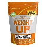 アルプロン ウェイトアッププロテイン 1,200g【約70食分】フルーツミックス風味(ALPRON 国内生産)