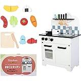 [Towith] 豪華な20点おもちゃ付き おままごと キッチン 木製 ままごと セット 知育 玩具 組み立て式 調理器具 ごっこ 遊び 食品衛生法検査済 (ホワイトブラック)