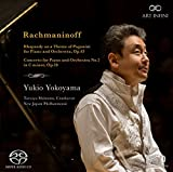 横山幸雄/ラフマニノフ:ピアノ協奏曲第2番 他