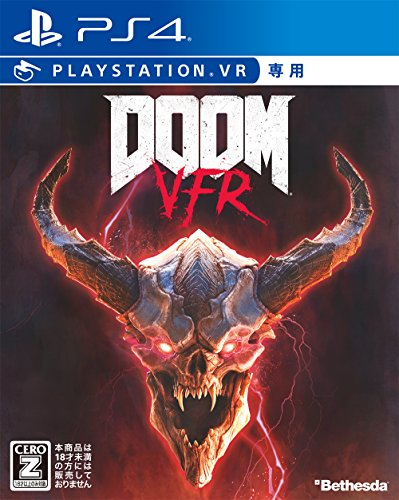 DOOM VFR (VR専用)