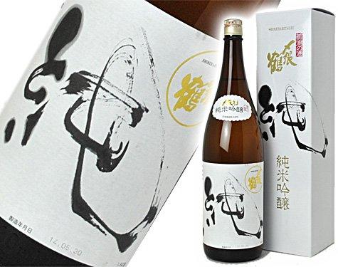 〆張鶴 純 純米吟醸 (新潟) 1.8L 1本