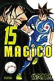 MAGiCO(15) (ライバルKC)