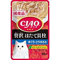 CIAO(チャオ) パウチ 贅沢 ほたて貝柱 まぐろ・とりささみ 35g×16袋【まとめ買い】